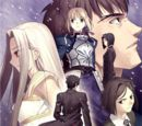 Mainpage Cover Fate Zero