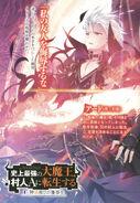 Shijou Saikyou no Daimaou, Murabito A ni Tensei Suru; Volume 01 - Color 1