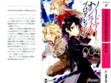 Sword Art Online Progressive Vol 4 Illu