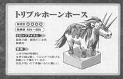 Three-Horned Horse