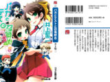 Baka to Test to Shoukanjuu: Tập 8
