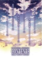 Owaru Sekai no Katasumi de, Mata Kimi ni Koi wo Suru - Colored Content Menu