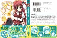 Tsuki Tsuki v2 001