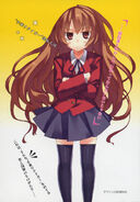 Toradora vol01 illustration 08