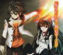 Mainpage_Cover_Kuroki_Eiyuu_no_One_Turn_Kill.jpg