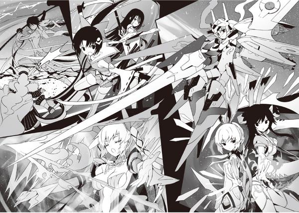 Magika No Kenshi To Shoukan Maou Vol.03 217