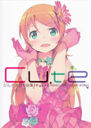 OreImo CUTE Cover
