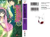 Toaru Majutsu no Index NT Volume 17