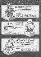 Re-monster v2 14