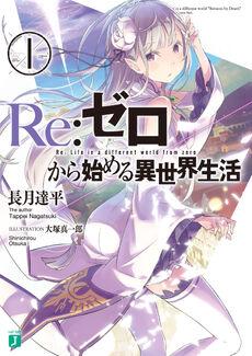 ReZero vol1 Cover