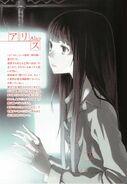 Kamimemo V2 Alice