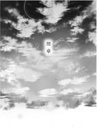 Owaru Sekai no Katasumi de, Mata Kimi ni Koi wo Suru - P142