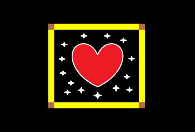 File:Heart Power up item box.png