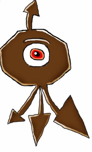 Brown Wisp