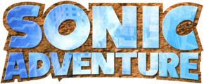 Sonic adventure logo remade by nuryrush-d7yhutn