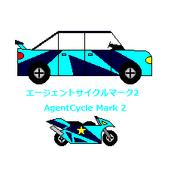 Vehicle Reveal 01