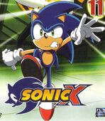 Sonic x vol 11-1
