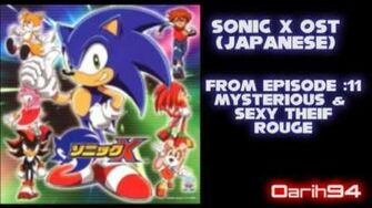 Sonic X OST - Mysterious & Sexy Theif Rouge - Track 21