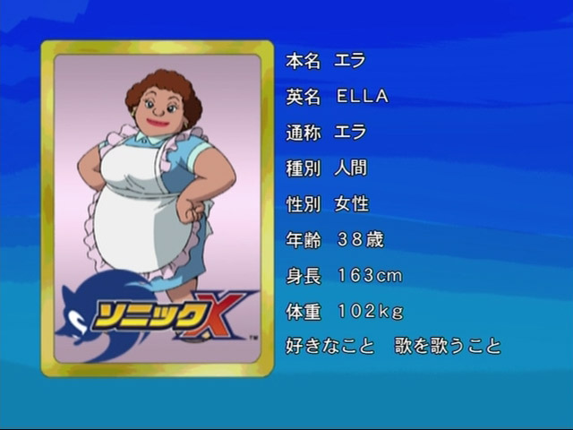 File:Sonicx-ep7-eye1.jpg
