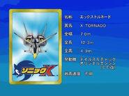 Sonicx-ep8-eye2