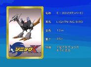 Ep.24 eye-catch card 1