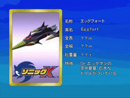 Sonicx-ep15-eye1