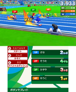 Mario-Sonic-Rio-2016-3DS-Screenshot-2