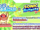 Sky Road (Sonic Runners)