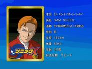 Sonic X karta 2