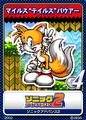 Thumbnail for version as of 09:49, September 29, 2011
