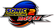 Sonic Adventure 2 Battle logo
