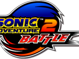 Sonic Adventure 2: Battle/Gallery