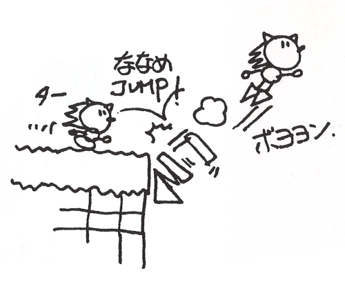 File:Sketch-Emerald-Hill-Zone-Spring.png