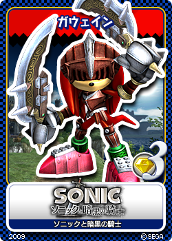File:Sonic and the Black Knight 09 Sir Gawaiin.png