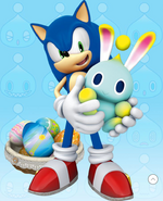 Sonic Chao Easter 2