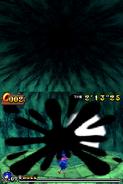 Ghost Kraken 12