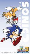 Sonic 2 3D wallpaper 2