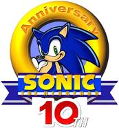 Sonic Inne 33