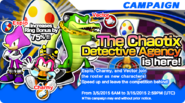 Sonic Runners ad 3