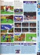 Computer and Video Games Issue 187 1997-06 EMAP Images GB 0020