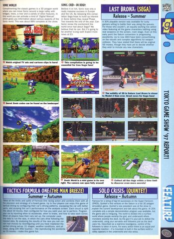 File:Computer and Video Games Issue 187 1997-06 EMAP Images GB 0020.jpg