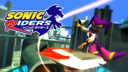 Nights Sonic Riders