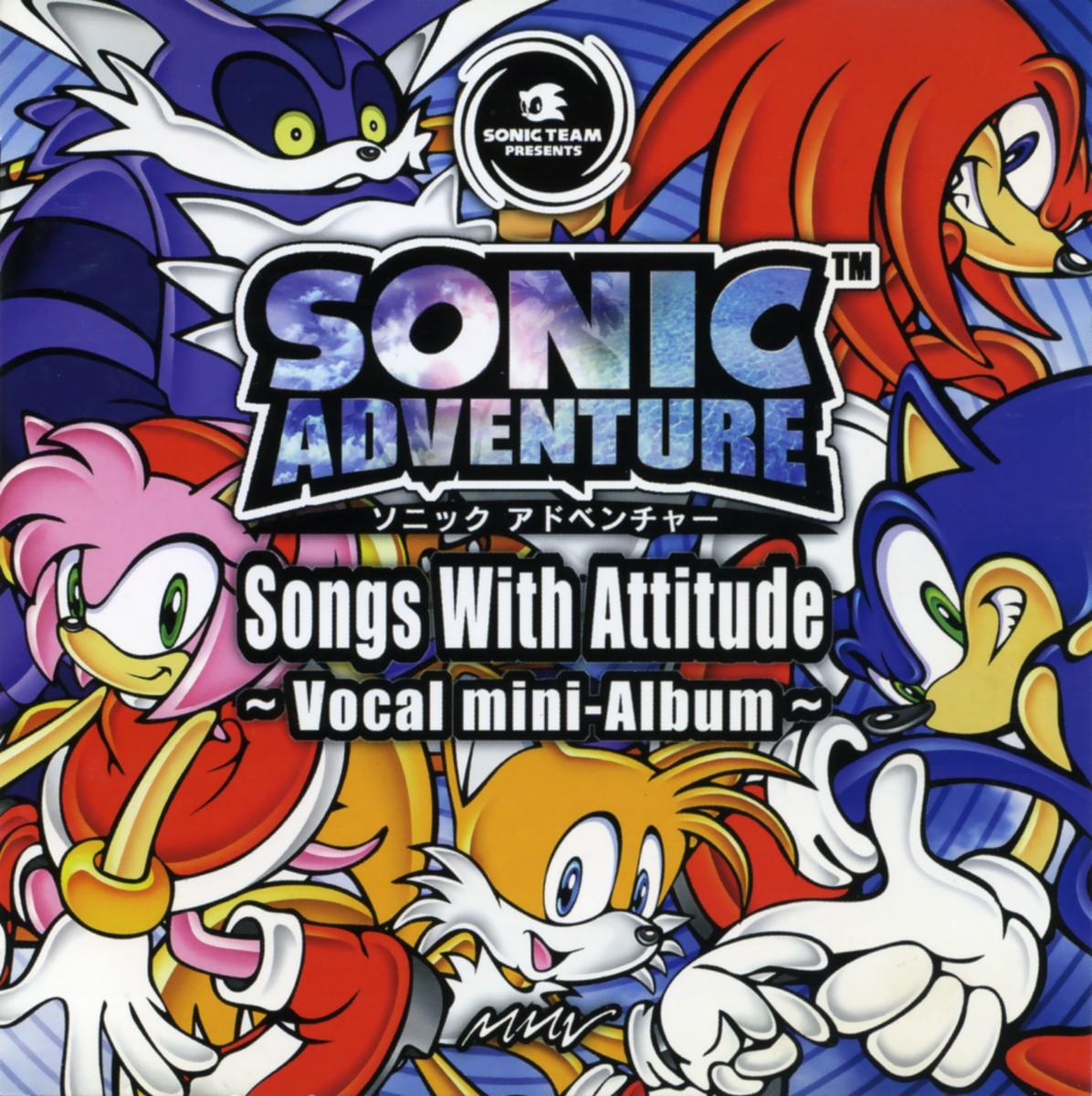Sonic Adventure: Songs With Attitude Vocal Mini-Album