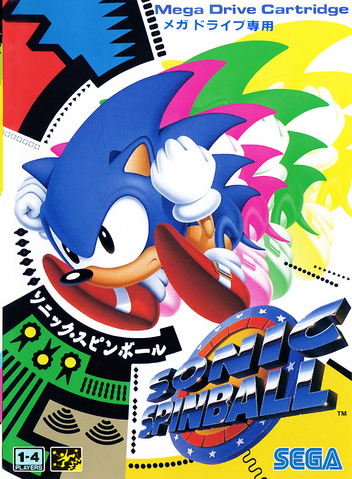 File:Sonic-Spinball-(japanese).png
