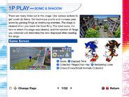 Sonic2app 2015-07-28 18-04-08-544