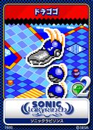 Sonic Labyrinth karta 8