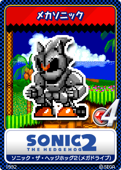 File:Sonic the Hedgehog 2 MD - 13 Silver Sonic.png