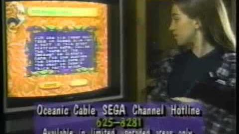 Sega Channel Promotion (Sega Genesis) - Retro Video Game Commercial Ad