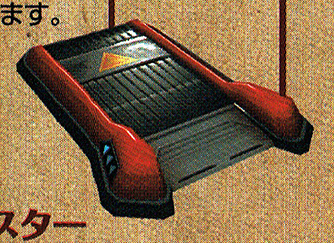 File:Dash-Panel-Sonic-Unleashed-Manual.png