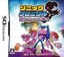 SCTDB обложка япон